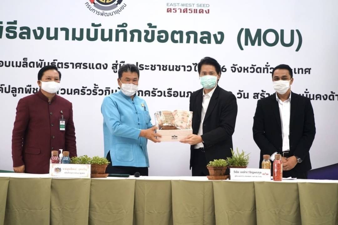 SEast-West Seed Thailand MOU
