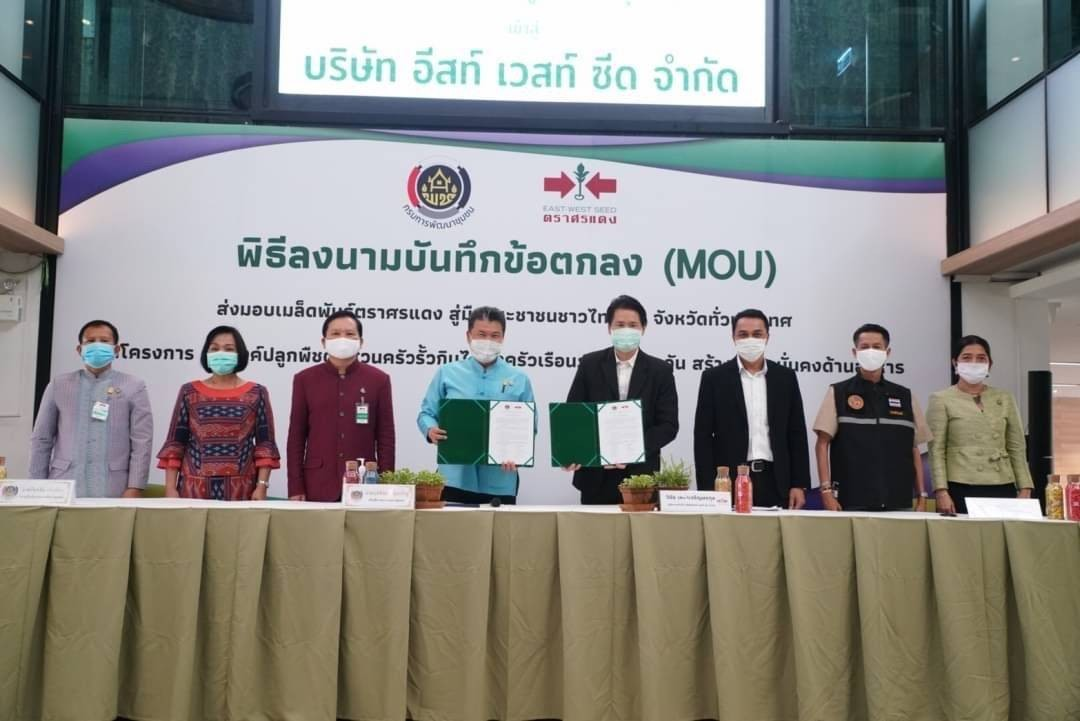East-West Seed Thailand MOU
